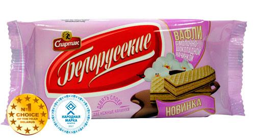 """""""Белорусские"""" с молочно-шоколадной начинкой"""