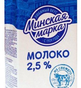 """Молоко стерилизованное """"Минская марка"""" 2,5% 1 литр"""