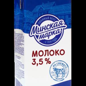 """Молоко стерилизованное """"Минская марка"""" 3,5% 1 литр"""