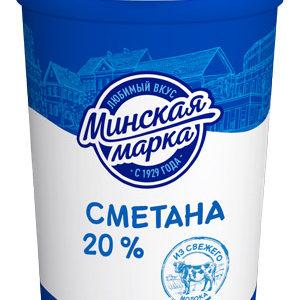 """Сметана """"Минская марка"""" 20% 380 г"""