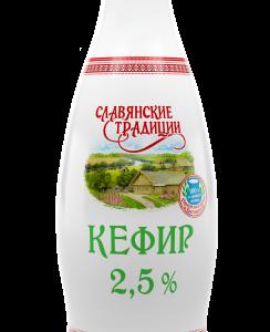 """Кефир """"Славянские традиции"""" 2,5% 0,9 л"""