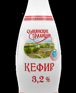 """Кефир """"Славянские традиции"""" 3,2% 0,9 л"""