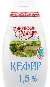 """Кефир """"Славянские традиции"""" 1,5% 0,9 л"""
