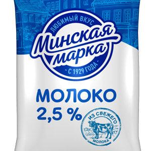 Молоко 2,5% 1 л пастеризованное