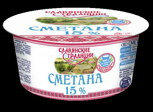 """Сметана """"Славянские традиции"""" 15% 200 г"""