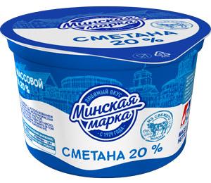 """Сметана """"Минская марка"""" 20% 180 г"""