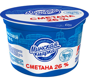 """Сметана """"Минская марка"""" 26% 180 г"""
