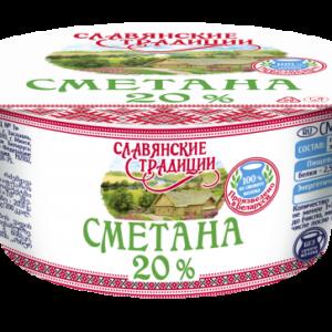 """Сметана """"Славянские традиции"""" 20% 200 г"""