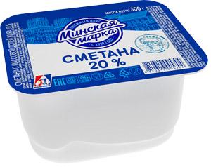 """Сметана """"Минская марка"""" 20% 300 г"""