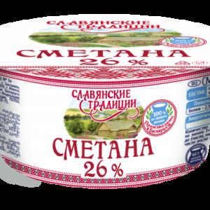 """Сметана """"Славянские традиции"""" 26% 200 г"""