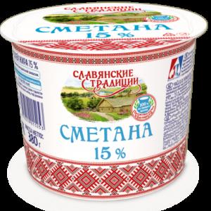"""Сметана """"Славянские традиции"""" 15% 380 г"""
