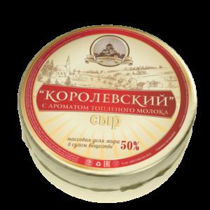 """Сыр """"Королевский"""" с ароматом топленого молока"""